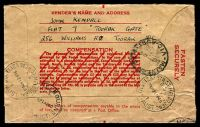 Lot 495 [2 of 2]:1959-62 2/5d QEII - Provisional on 1/7d Stock BW #RE40D back text setting 2 with 11 lines on back, Cat $40, cancelled with 'ELIZABETH ST. MELBOURNE/R.S./530P21AP60/1/VIC-AUST' (B1).