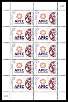 Lot 423:2007 APEC sheetlet of 10.