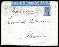 Lot 20795:1917 use of Greece 25l on cover to Alexandria, blue ornate censor label at top tied by violet oval 'PASSED BY CENSOR/NO13' (A1-).