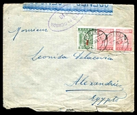 Lot 3698:1917 use of Greece 10l pair & 5l on cover to Alexandria, blue ornate censor label at top tied by violet oval 'PASSED BY CENSOR/NO10' (A2).