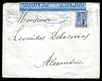 Lot 3535:1917 use of Greece 25l on cover to Alexandria, blue ornate censor label at top tied by violet oval 'PASSED BY CENSOR/NO13' (A1-).