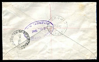 Lot 2669 [2 of 2]:Fitzroy (2): - WWW #134 46x27mm oval 'POST OFFIC[E]/2OCT1942/FITZROY, N.6' backstamp in violet on cover, 5½d Emu cancelled with 'DROUIN/30SE42/VIC-AUST' (#70A - A1-), boxed 'TOO LATE' (A1) on face. [Rated 2R]  RH 2/2/1874; PO 10/9/1877.