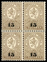 Lot 17297:1892 Overprint SG #61 15s on 30s brown block of 4, Cat £220.