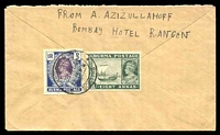 Lot 3639 [2 of 2]:1941: use of 8a & 1r on air cover to New York, violet 'NOT OPENED BY CE