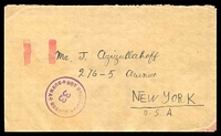 Lot 3639 [1 of 2]:1941: use of 8a & 1r on air cover to New York, violet 'NOT OPENED BY CE