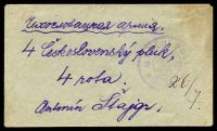 Lot 3872:1919(C.) use of stampless envelope, cancelled with light '2 POLNI POSTA
