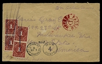 Lot 3814 [1 of 2]:1916 use of stampless OAS cover, Indian 'BASE OFFI[CE D]/23JUL16/[I]E[F]
