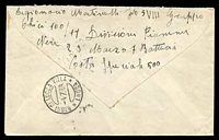 Lot 3732 [2 of 2]:1938 use of stampless envelope, cancelled with double-circle 'UFF: POSTALE SPECIALE/27.6.38/*5*' (A1-), to Lucca, bearing circled 'R.R./POSTE/T.S' (A1), with 50c purple due & double-circle 'BAGNI DI LUCCA VILLA/4.7.38/LUCCA' (A1- backstamp).