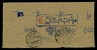 Lot 3778:1956 stampless cover, cancelled with Korean FPO 502 of 89.5.15, (1956), with Censor's chops.