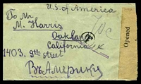 "Lot 27601 [2 of 2]:1919 use of 20k red & blue & 15k blue & red-brown arms, cancelled with cyrillic Ussurick cds of 4.5.19 on small envelope to California bearing 'Opened/by/Censor' label with light 3 line censor handstamp in purple & with circled 'T' (A1) & straight-line 'Postage due _""14""_ cents' (A1) in purple, slightly reduced at both ends."