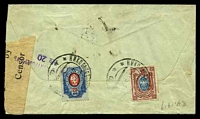 "Lot 27601 [1 of 2]:1919 use of 20k red & blue & 15k blue & red-brown arms, cancelled with cyrillic Ussurick cds of 4.5.19 on small envelope to California bearing 'Opened/by/Censor' label with light 3 line censor handstamp in purple & with circled 'T' (A1) & straight-line 'Postage due _""14""_ cents' (A1) in purple, slightly reduced at both ends."