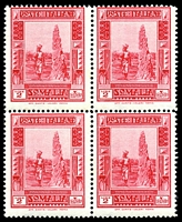 Lot 4154:1932-38 Pictorials SG #173a 2L carmine P14 block of 4, Cat £120+.