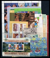 Lot 3331:Range of CTO Miniature Sheets incl Shanghai '97, 2002 Namatjira, 2001 Parl Centenary pr, 1999 Children's TV, 1998 Butterfly, 2002 QEII Jubilee, 2001 Rock Australia, 2001 Hong Kong Joint Issue, 2001 Centenary of Federation, 2000 Space, 2000 Towards Federation, 1998 Rock and Roll, 1999 Celebrate 2000, 1997 Breast Cancer, 1998 Heart Health, 1996 Alf Centenary, 1996 Atlanta Sydney Handover & 2000 Face of Australia. (19)