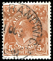 Lot 722:5d Orange-Brown Die II - [3R8] Break in left half of line joining lowest bloom of left wattles at 9 o'clock