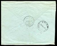 "Lot 20708 [2 of 2]:1941 stampless ""F.M."" internal cover cancelled with 'YAOUNDE/21MAI41/CAMEROUN' (A2), 'LE COMM[MANDA]NT D'ARMES DE YAOUNDE' (C2) seal at BLC, negative 'CONTROLE POSTAL/COMMISSION A' (B1 - rare), double-circle 'CONTROLE POSTAL/TERRITOIRE/DU/CAMEROUN/Commiss"