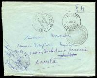 "Lot 20708 [1 of 2]:1941 stampless ""F.M."" internal cover cancelled with 'YAOUNDE/21MAI41/CAMEROUN' (A2), 'LE COMM[MANDA]NT D'ARMES DE YAOUNDE' (C2) seal at BLC, negative 'CONTROLE POSTAL/COMMISSION A' (B1 - rare), double-circle 'CONTROLE POSTAL/TERRITOIRE/DU/CAMEROUN/Commiss"