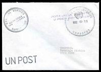Lot 3677:1992 use of stampless cover to Petrinja Station, cancelled with double-circle 'UNITED NATIONS - UNIES/1992-06-09/UNPROFOR' (A2), double-circle 'GENERAL SERVICE/UNPROFOR/THQ ZAGREB/SUPPLY UNIT' (A2) on face.
