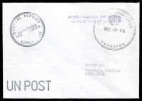 Lot 20392:1992 use of stampless cover to Petrinja Station, cancelled with double-circle 'UNITED NATIONS - UNIES/1992-06-09/UNPROFOR' (A2), double-circle 'GENERAL SERVICE/UNPROFOR/THQ ZAGREB/SUPPLY UNIT' (A2) on face.