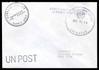 Lot 20394:1992 use of stampless cover to Petrinja Station, cancelled with double-circle 'UNITED NATIONS - UNIES/1992-06-09/UNPROFOR' (A2), double-circle 'GENERAL SERVICE/UNPROFOR/THQ ZAGREB/SUPPLY UNIT' (A2) on face.