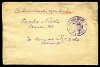 Lot 21487:1919(C.) envelope, cancelled with triple-circle 'Velitcistvi 8. ces. slov. strel. pluku S?zst???/[lion rampant]/***' (B1) in purple, of the 8th Shooting Regt, addressed to Prague, some water damage to upper edge & closed tears, glued along top. [Czech Legion]