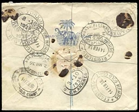 Lot 3551 [2 of 2]:Suhum: double-oval 'REGISTERED/14FEB36/SUHUM GOLD COAST' on 1d brown x6 on cover to New York, blue registration label on face.