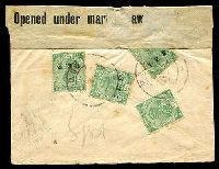 Lot 23603 [2 of 2]:1918(C.) use of Indian ½a IEF x4, cancelled with poor strikes of FPO 85 on registered cover to Sliema, Malta, magenta triangular 'PASSED BY CENSOR/NO 4175' (C1) on face, sealed at top with 'Opened under martial law' label.