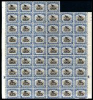 Lot 3867:1941-42 Surcharged South Africa Pictorial SG #154 70c on 1/- brown & chalky blue irregular marginal block of 52 (6x8 + 4) with separation at vertical centre from bottom up 4 stamps, Cat £260+, with Vertical blue line in 5 units in two locations [4-7,2] & [10,1], two guide arrows, partial control number starting 712, only 4 units in 3 pairs hinged, 19 unhinged horizontal pairs & 4 unhinged vertical pairs.