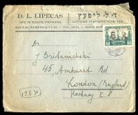 Lot 24636:1930 use of 60c Vytautas Air, SG #318, on cover to London, contents include 3 letters one of which appears to be in Hebrew, a few tears and creases at top.