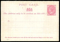 Lot 701:1883 No Border HG #4a 1d+1d rose on white, footnote 102mm.