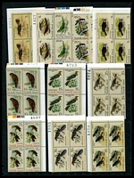 Lot 4487:1970-71 Birds SG #105-15 3c - 45c values (11) in corner blocks of 4 with sheet numbers, Cat £110.