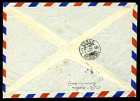 Lot 4110 [2 of 2]:1958 use of 1r brown Lenin, 40k brown Ibsen & 15k grouse, cancelled with 'CCCP/[star with hammer & sickle]/4 85812/6/MOCKBA-27' (A1-) on air envelope to Korea, bearing boxed cyrillic 'MEZAYHAPOAHOE' & backstamped with 'COREE/.11.8 58