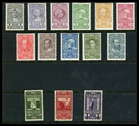Lot 3573:1910 Franz Joseph 80th Birthday SG #223-36 set to 1k, Cat £75+, 50h creased. (14)