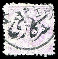 Lot 23707:1909-11 Type O1a Overprints: SG #O24a 2a lilac P11½,12.