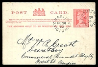 Lot 12170 [2 of 2]:Bendigo: - WWW #100 double-circle 'BENDIGO/AM/11.30/30 11 00/-' backstamp on 1d red Postal Card from Charlton. [Rated 3R]  Renamed from Sandhurst PO 8/5/1891; replaced by Bendigo Central PO c.-/8/1996.