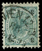 Lot 3688:Wien 86 (Altmansdorf): type 392 12/3 of 9.12.93 on 3k.