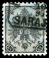 Lot 3157:1879-1900 Numerals At Top SG #104c ½k black Type E P10½, Cat £39, 1897 Sarajevo cancel.