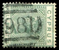 Lot 20490:981: of Paphos on ½pa dull green QV.  PO 30/9/1878.