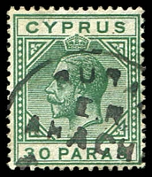 Lot 20491:Akacha: 'RURAL/E.R./AKACH[A]/S[ERVICE]' on 30pa green KGV.  PO c.1912.