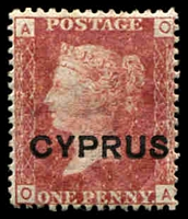 Lot 3358:1880 Overprints SG #2 1d red plate 215, Cat £16.