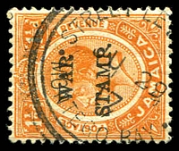 Lot 3747:Montego Bay: double-circle 'STREET LE[TTER BOX]