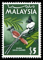 Lot 4308:1965 Birds SG #26 $5 Asiatic Paradise Flycatcher, Cat £18, MUH with minor rubbing on gum.