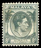 Lot 4379:1937-41 KGVI Die I SG #283 8c grey, Cat £38, slightly aged.
