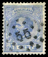 Lot 25367:1872-91 Willhelm III Perf 12½ SG #98 5c ultramarine, cancelled with '55' of Helmond.