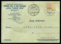 Lot 3937:1931 'Ang Tjwie Hin' shipping postcard from Babat to Rembang, nice Tjepoe transit.