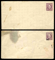 Lot 26093:1878 Wilhem III HG #B3a,10 [1] 25c dull violet, minor stains, [2] 10 on 25c dull violet, badly stained.