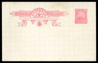 Lot 4110:1911 1d Red KGV Full-Face Design New Layout BW #P23 1d red with heading beginning 'The left half...', very minor blemishes.