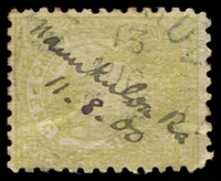 "Lot 3555:Nanukuloa (1): mss ""Nanukuloa Ra/11.8.00"" on 2d green pirogue with very light Suva overstrike. [The last copy sold by us realised $170.]  PO c.1898; closed c.1903."