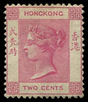 Lot 3850:1882-96 Wmk Crown/CA SG #33 2c carmine, Cat £50, mng, slightly aged.