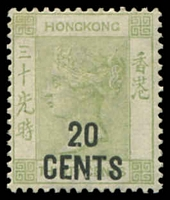 Lot 3621:1891 Surcharges SG #45 '20/CENTS' on 30c yellowish green, Cat £170, mng.