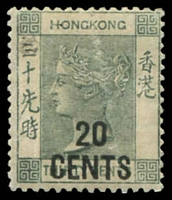 Lot 3852:1891 Surcharges With Chinese Characters SG #48a 20c on 30c grey-green, Cat £42, odd surface abrasion.